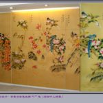 Wall with Chinese Wallpaper Design