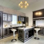 French Contemporary Kitchen