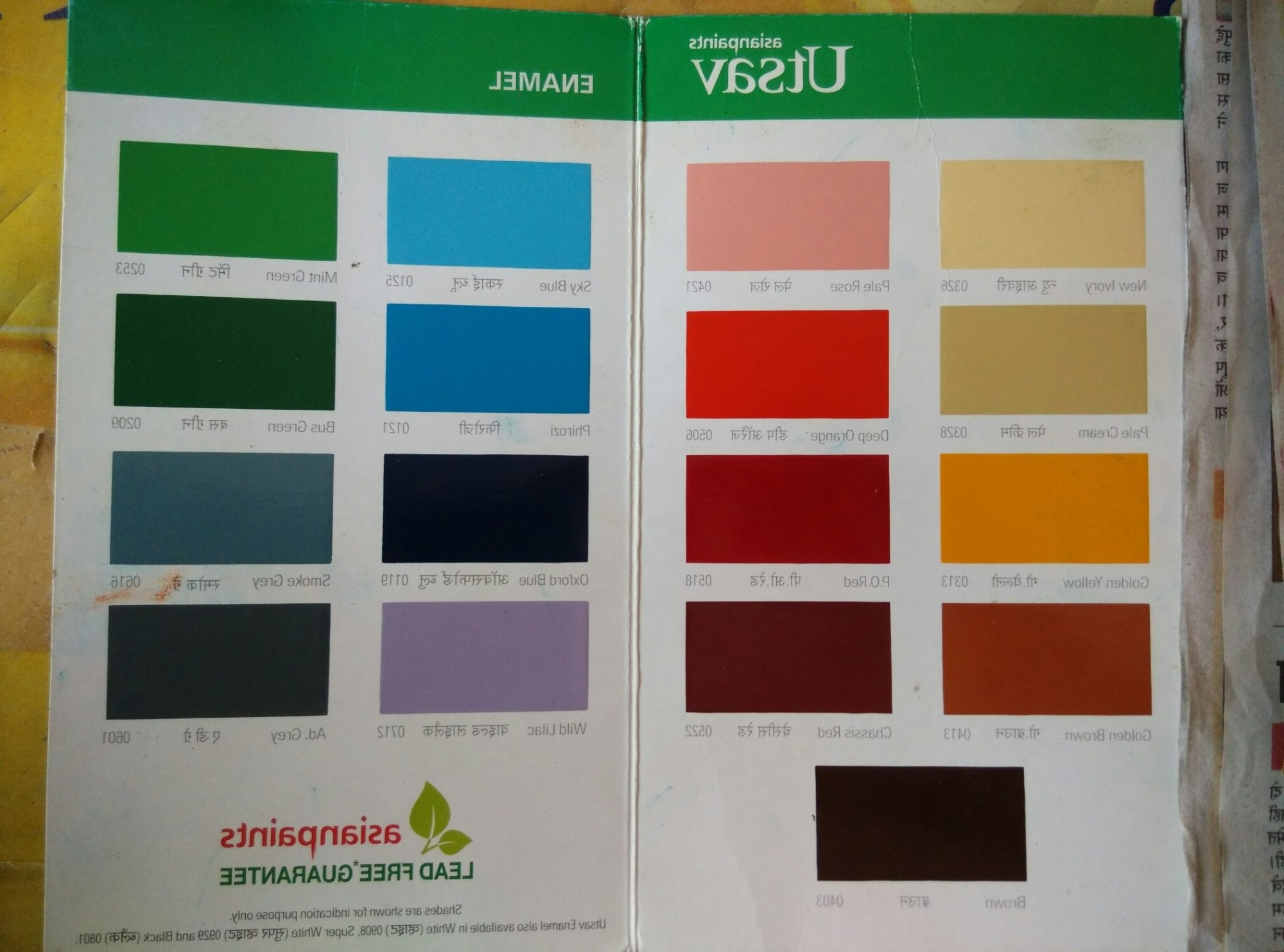 Wall colour shades images