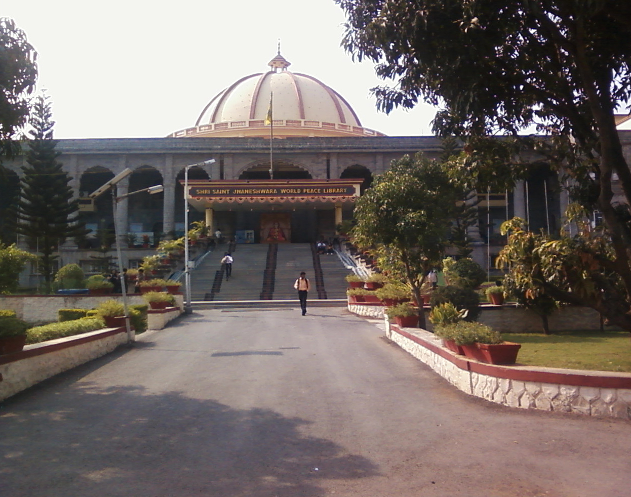 Private Library in Pune photo - 6