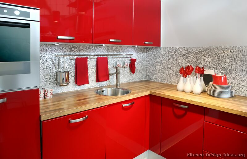Red Kitchen photo - 1