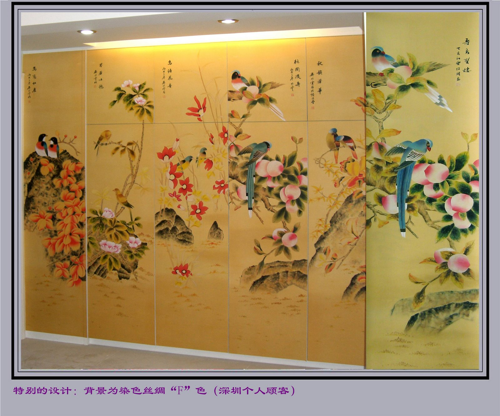Wall with Chinese Wallpaper Design photo - 1