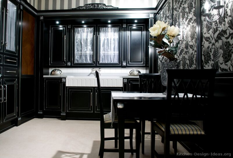 kitchen design ideas black cabinets photo - 7