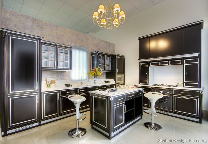 unique kitchen designs photo - 1