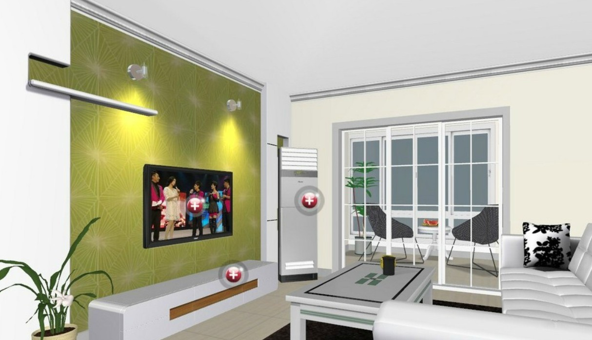 wall paint colors living room photo - 8